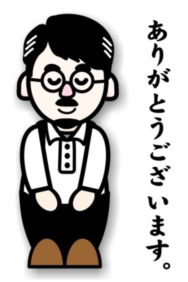 BASE代表 山田ひとし